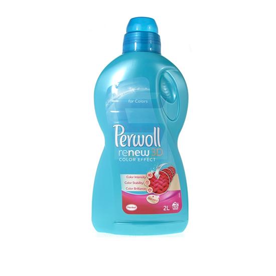 Perwoll 2l